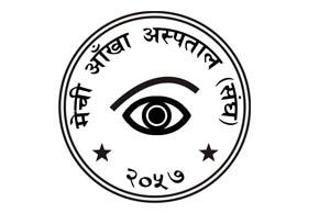Mechi Eye Hospital Sangh